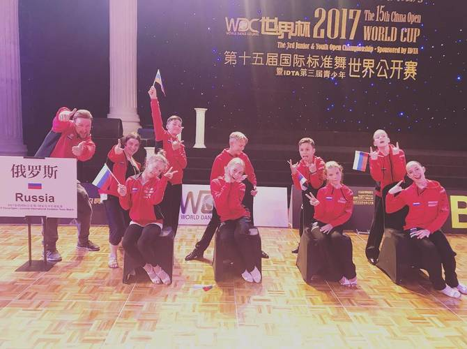 15th China Open and WDC World Cup 2017 6
