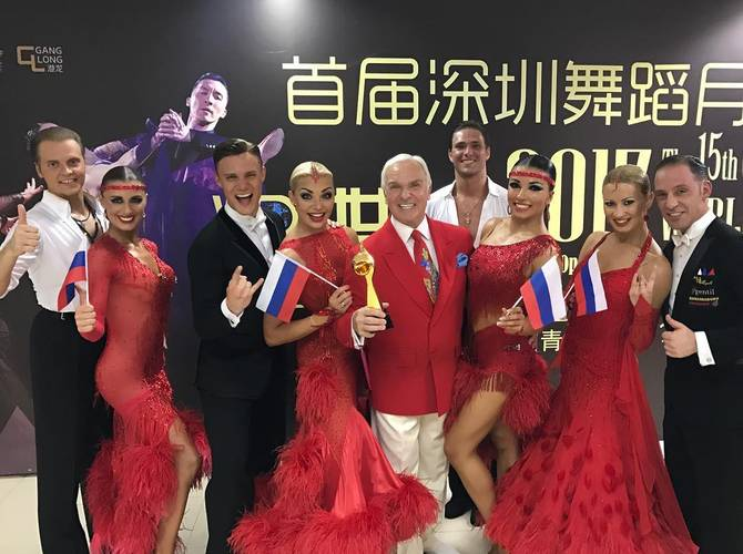 15th China Open and WDC World Cup 2017 9
