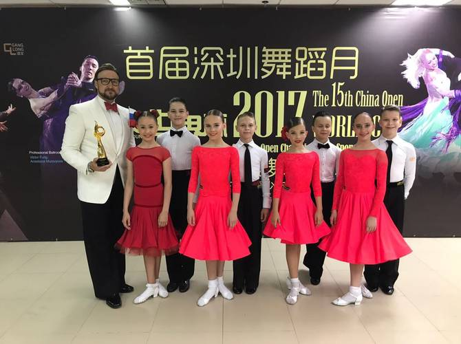 15th China Open and WDC World Cup 2017 11
