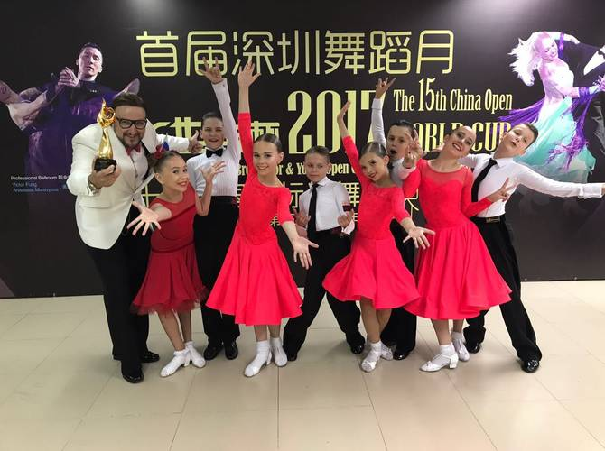 15th China Open and WDC World Cup 2017 13