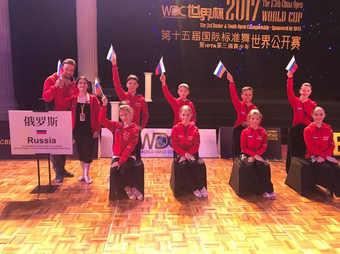 15th China Open and WDC World Cup 2017 16