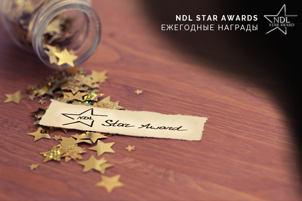 ndl star award banner